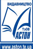 Підручники «Всесвітня історія» та «Історія України» для 8 класу успішно подолали перший етап конкурсного відбору!